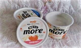 明治  アイス  more(2).jpg