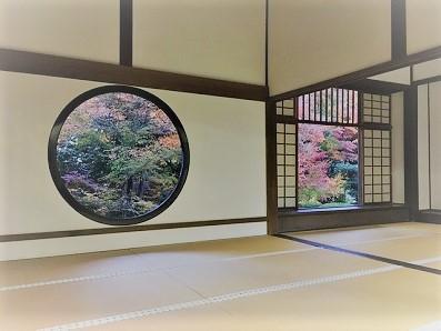 autumnal-和室とまるまど2 (2).jpg