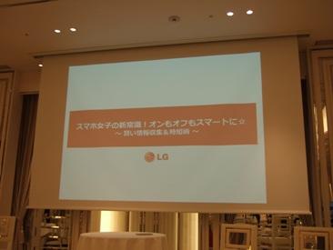 isai FL イベント.JPG