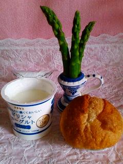 脂肪0なのに濃くておいしいギリシャヨーグルト チチヤス 食事.jpg