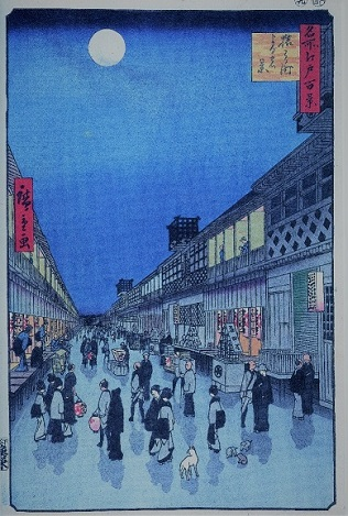 Hiroshige,_Night_View_of_Saruwaka-machi 猿わか町よるの景  (2).jpg