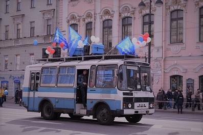 russia-day (2).jpg